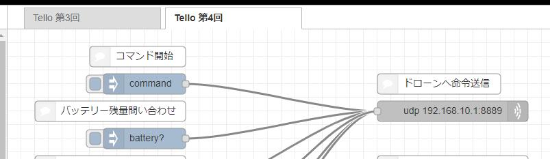 image.png (28.9 kB)