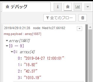 image.png (12.4 kB)
