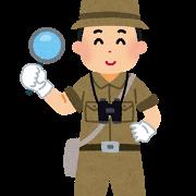 job_tanken_koukogaku.png (30.8 kB)