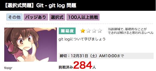 emoji_q01.png (62.0 kB)