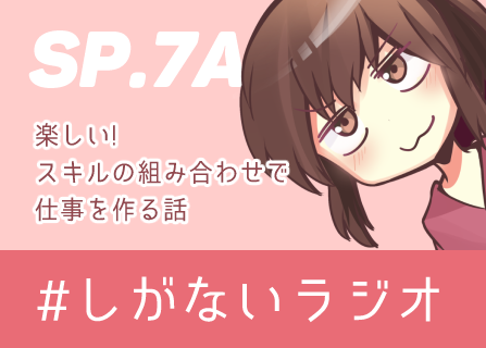 mww07_shiganaiA_001.png (73.5 kB)