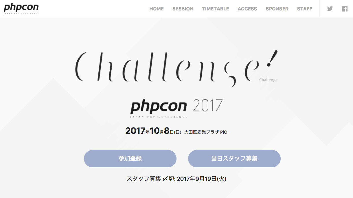 PHPcon.png (104.9 kB)