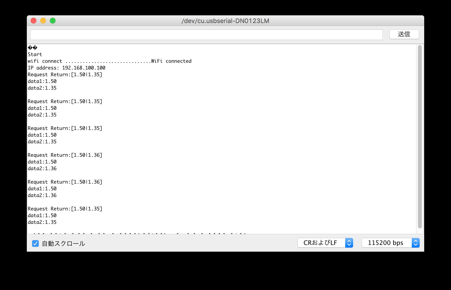 Ambient_ESP8266_BatteryCheck.png (217.6 kB)