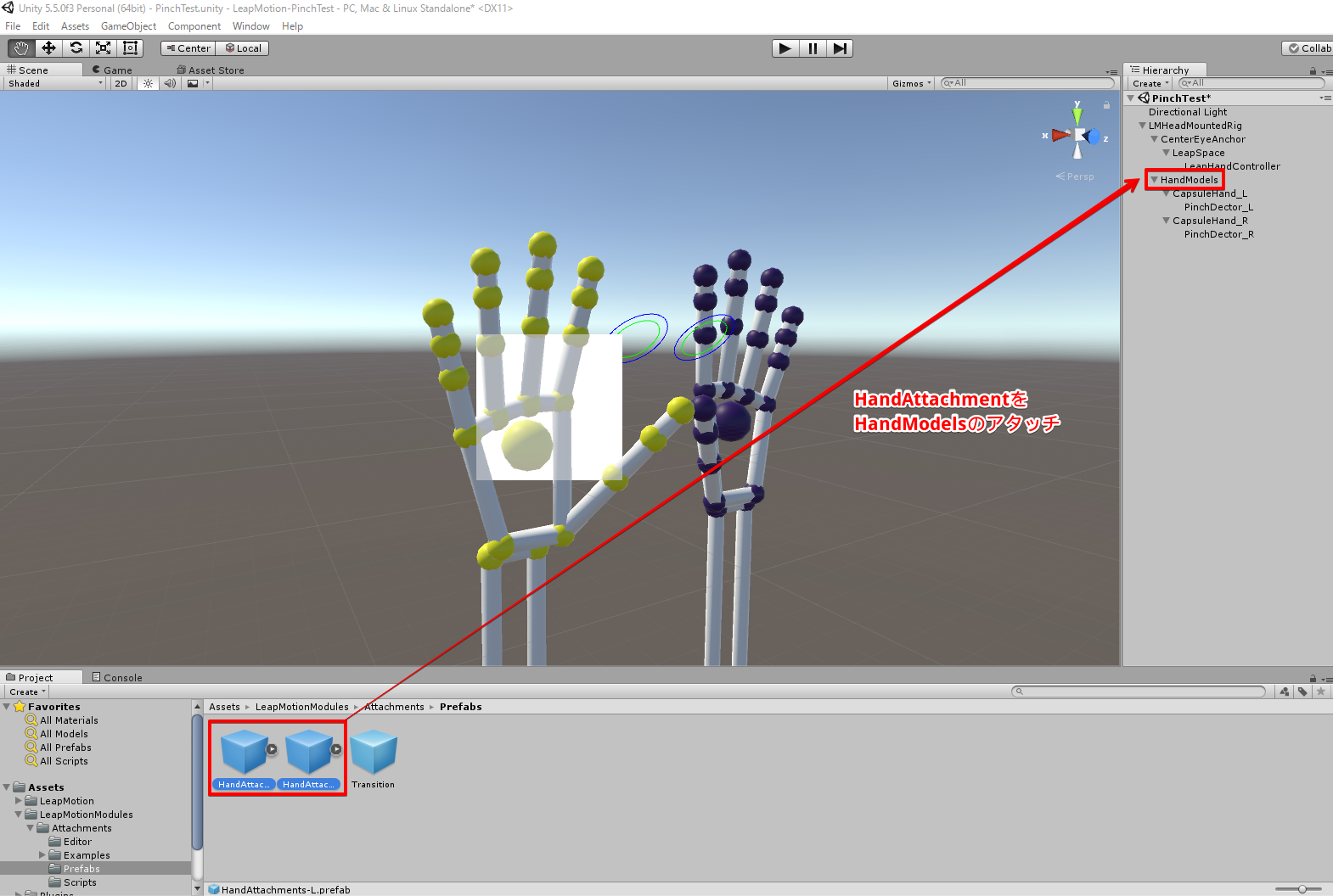 Unity 5.5.0f3 Personal (64bit) - PinchTest.unity - LeapMotion-PinchTest - PC, Mac & Linux Standalone_ _DX11_ 2017-01-09 13.50.03.png (462.2 kB)