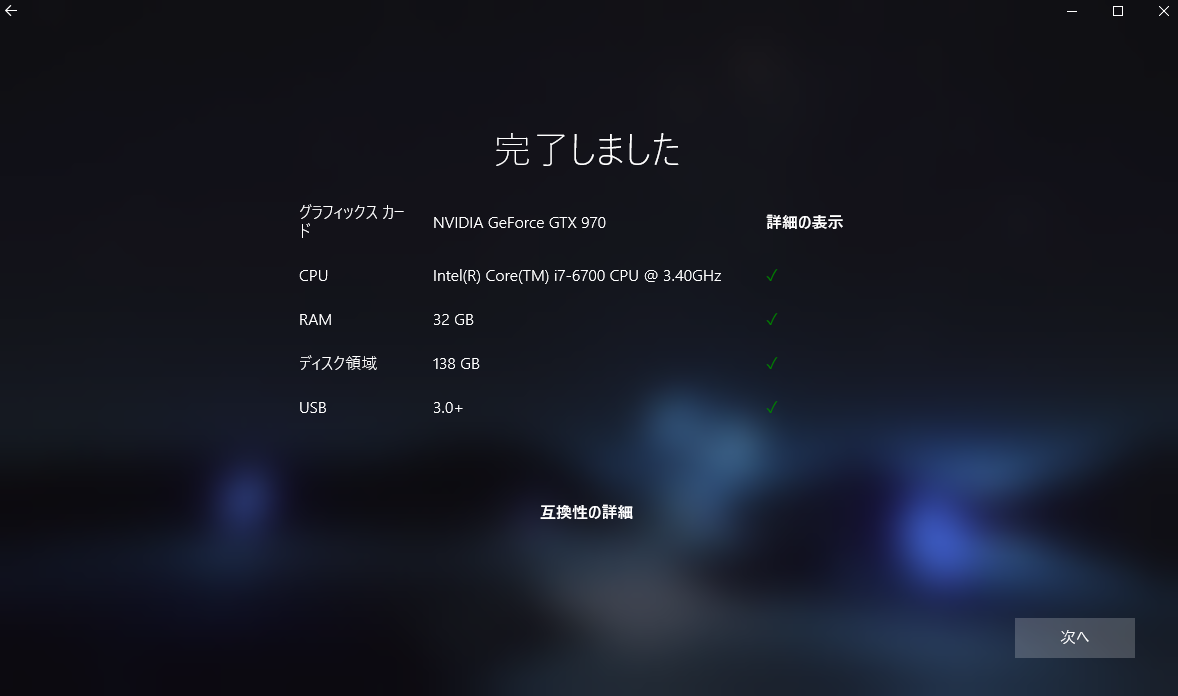 image.png (188.2 kB)