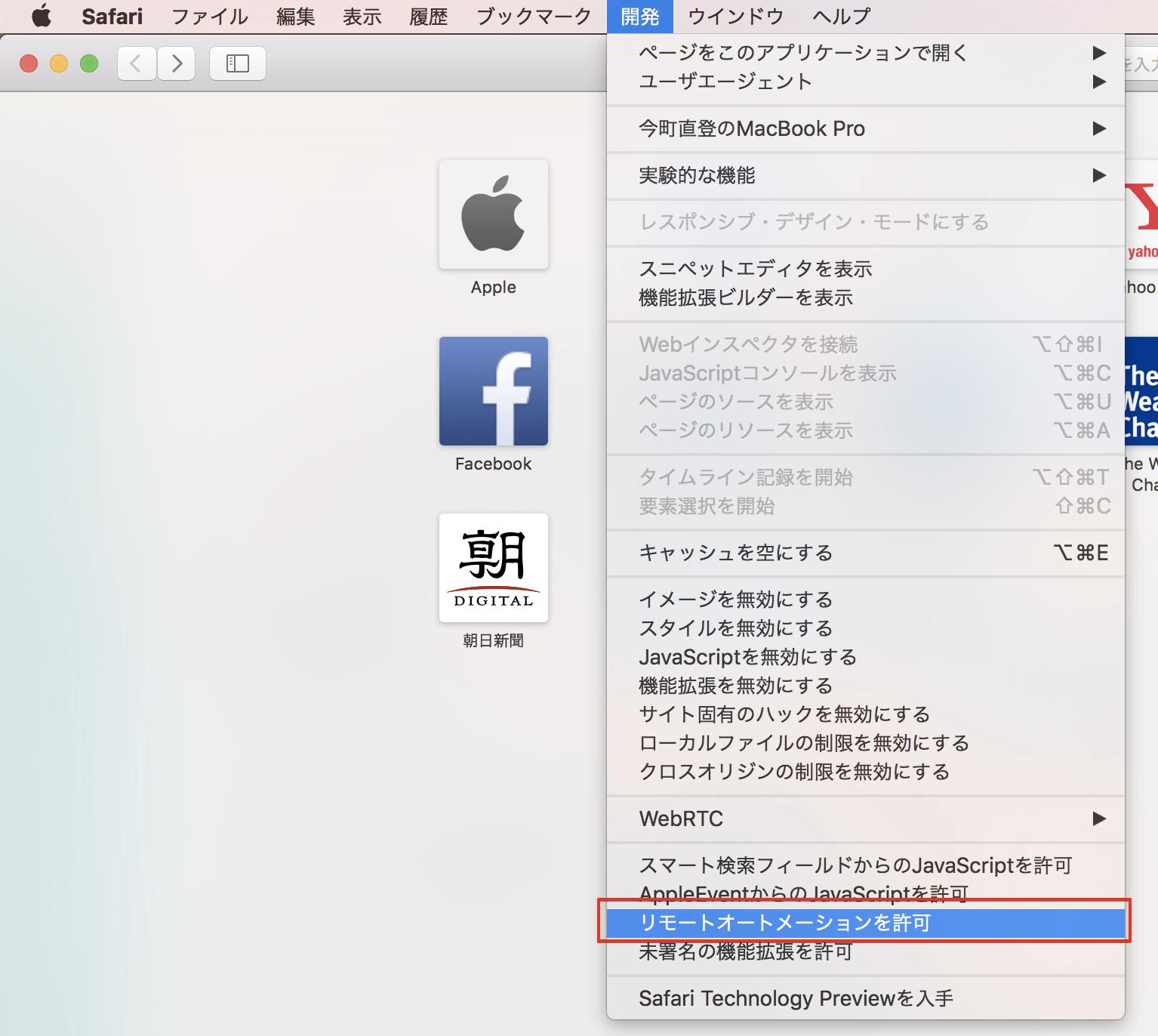 image.png (1.1 MB)