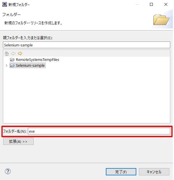 image.png (25.0 kB)