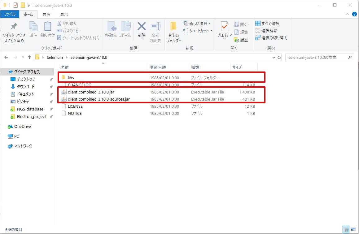 image.png (86.4 kB)
