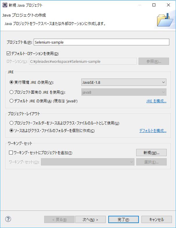 image.png (51.9 kB)