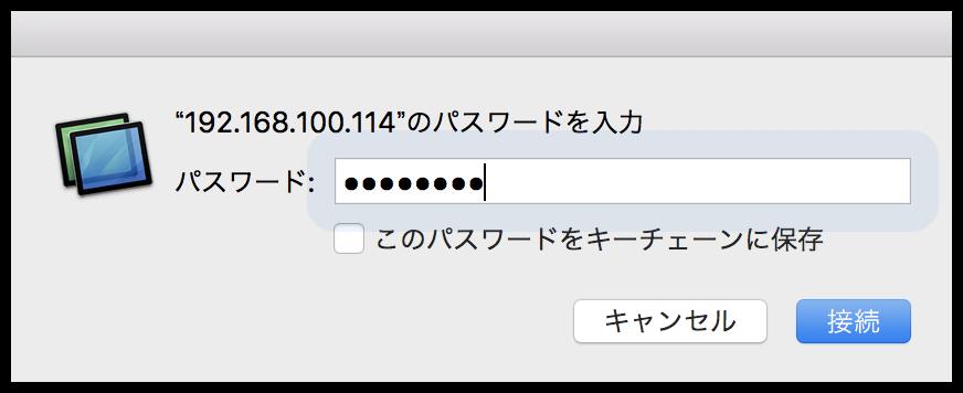 image.png (74.2 kB)