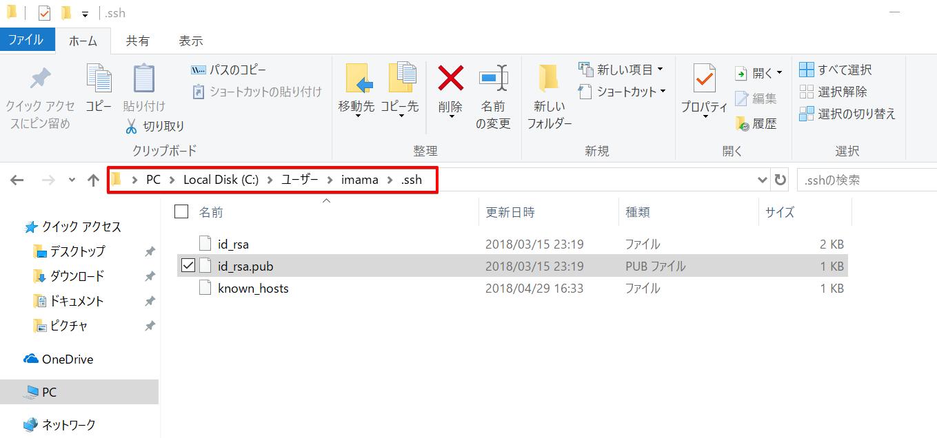 image.png (92.6 kB)