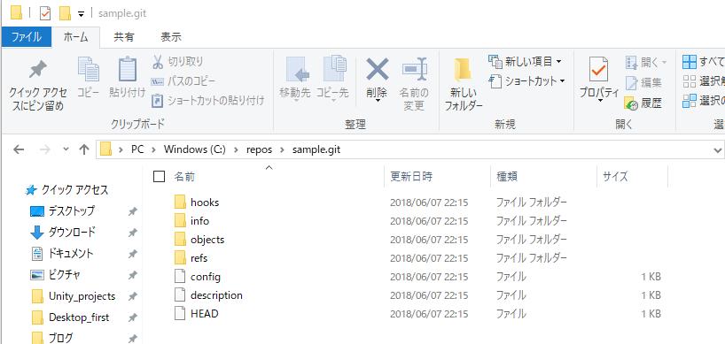 image.png (60.6 kB)