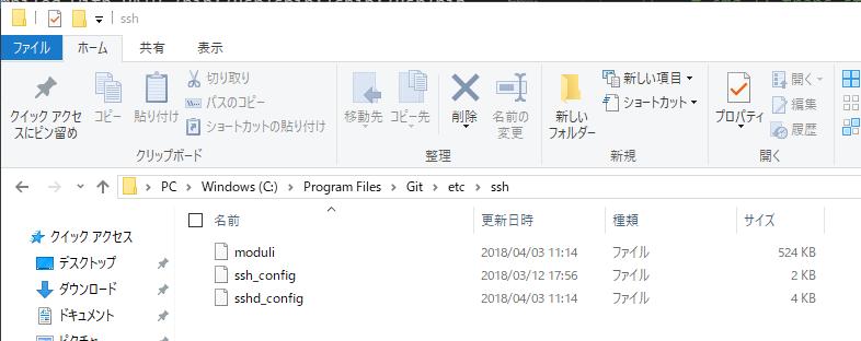 image.png (47.9 kB)