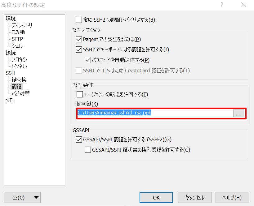 image.png (31.2 kB)