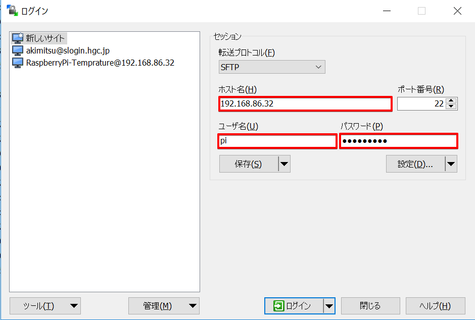 image.png (24.7 kB)
