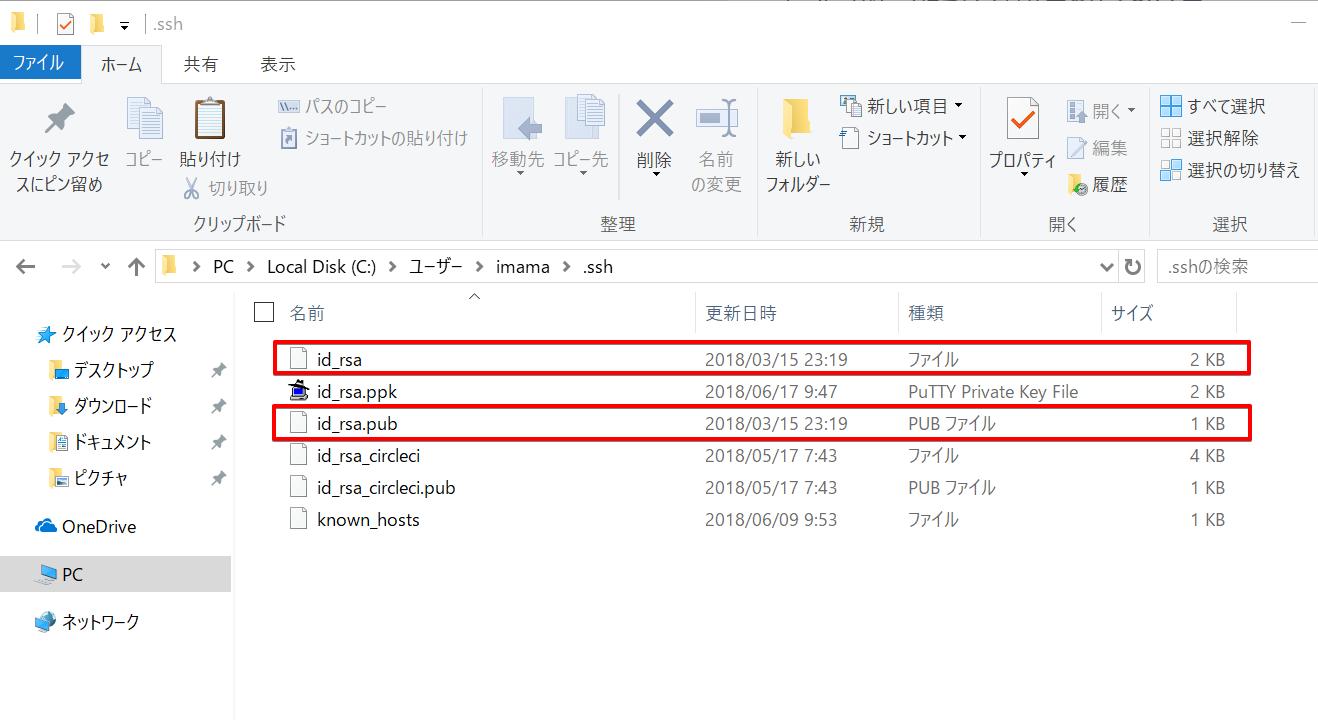 image.png (105.1 kB)