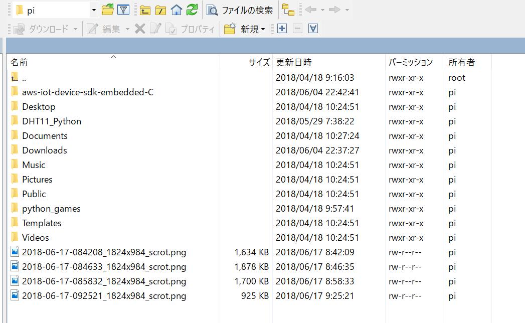 image.png (85.3 kB)