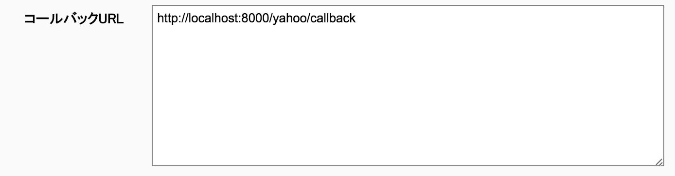 スクリーンショット 2016-12-05 23.33.31.png (25.9 kB)