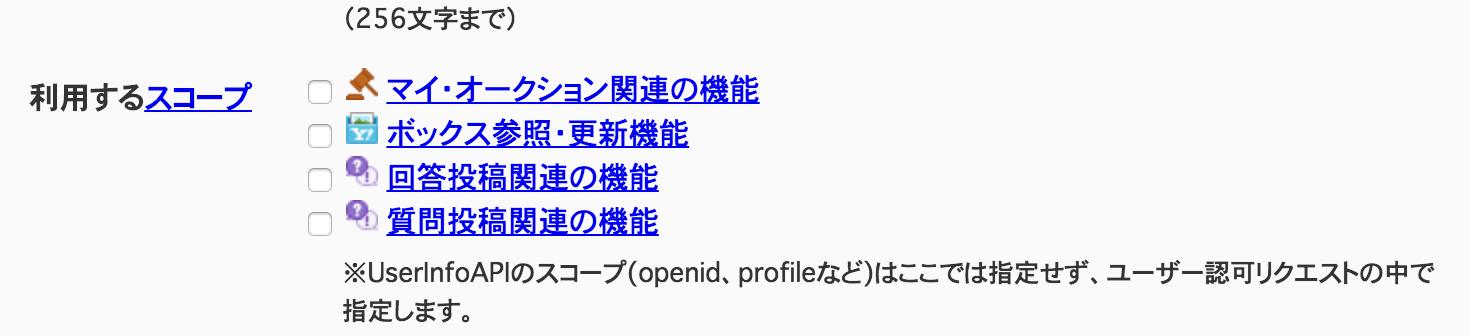 スクリーンショット 2016-12-05 23.29.19.png (91.8 kB)