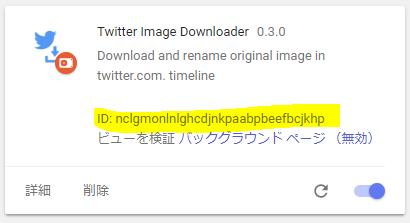 image.png (20.3 kB)