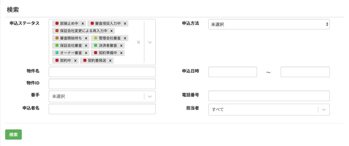 スクリーンショット 2020-01-08 15.22.37.png (53.1 kB)