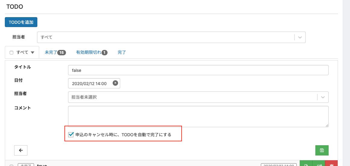スクリーンショット 2020-02-05 14.56.26.png (47.2 kB)