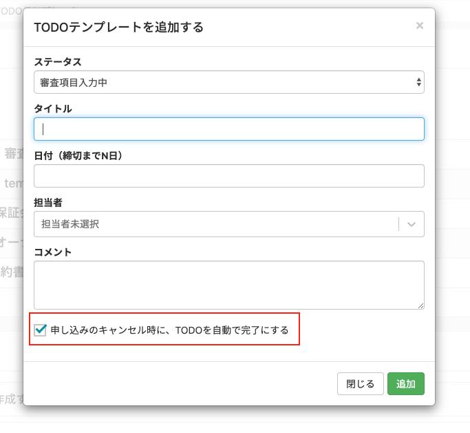 スクリーンショット 2020-02-07 11.33.47.png (49.3 kB)