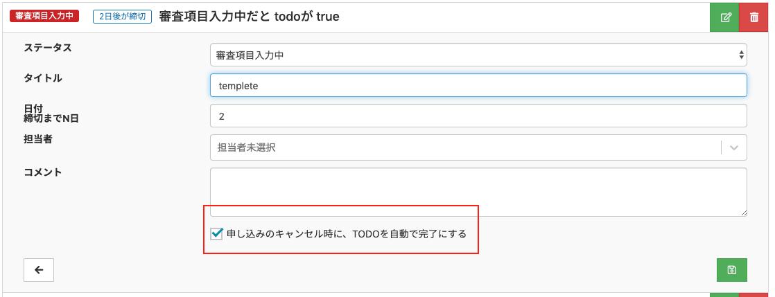 スクリーンショット 2020-02-07 11.34.01.png (46.0 kB)