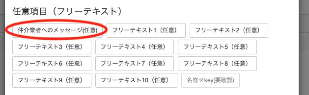 スクリーンショット 2020-11-17 15.24.50.png (34.8 kB)