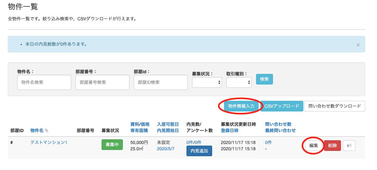 スクリーンショット 2020-11-17 15.18.55.png (97.9 kB)
