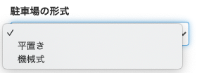 スクリーンショット 2020-12-15 14.17.54.png (30.3 kB)