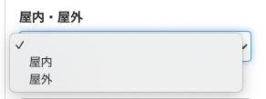 スクリーンショット 2020-12-15 14.17.43.png (29.3 kB)
