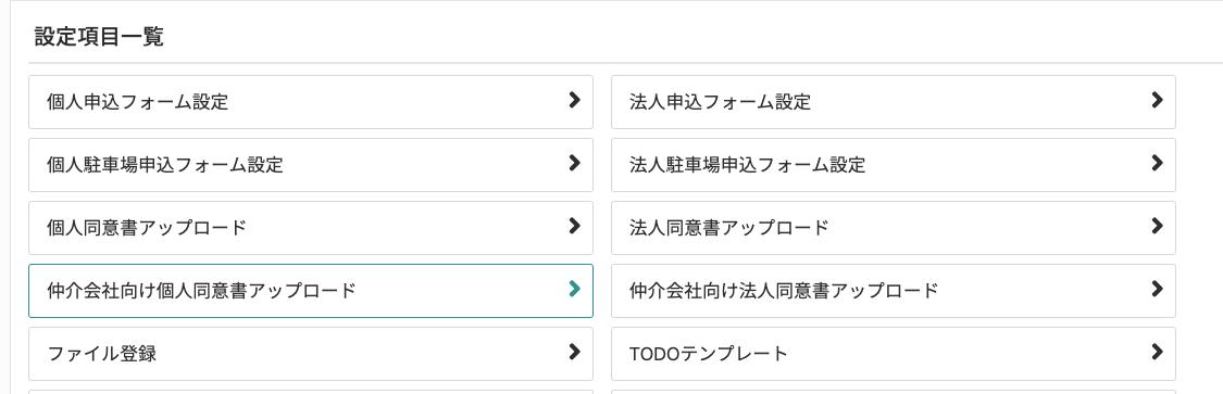 スクリーンショット 2021-01-06 9.25.47.png (44.9 kB)