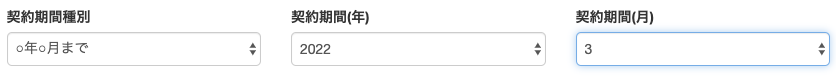 スクリーンショット 2021-01-20 19.49.32.png (14.4 kB)