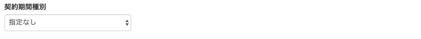 スクリーンショット 2021-01-20 19.49.07.png (9.2 kB)