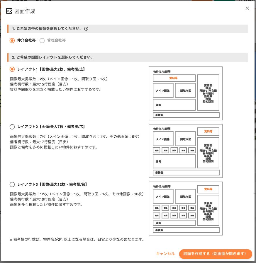 スクリーンショット 2021-03-10 15.56.49.png (159.3 kB)