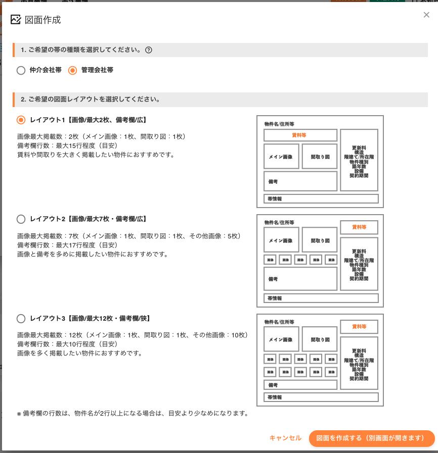 スクリーンショット 2021-03-10 15.53.39.png (154.6 kB)