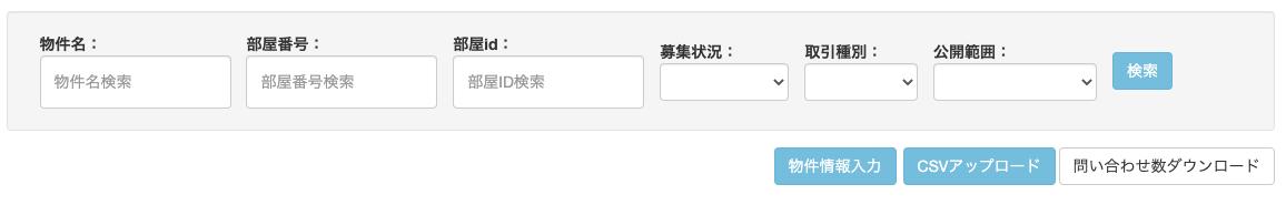 スクリーンショット 2021-04-28 12.33.21.png (31.3 kB)