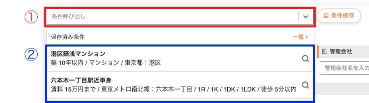 スクリーンショット 2021-07-29 11.21.58.png (32.6 kB)