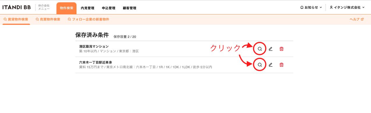 スクリーンショット 2021-07-29 11.40.35.png (56.8 kB)