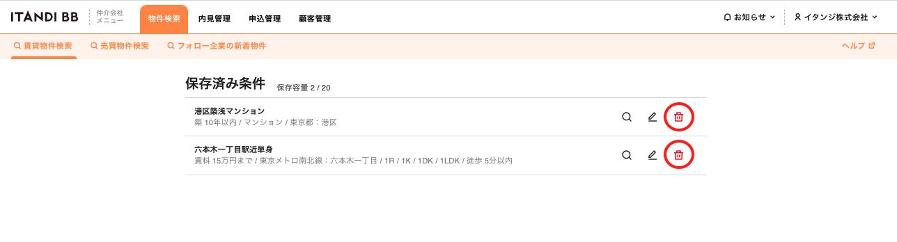 スクリーンショット 2021-07-29 11.44.21のコピー.png (52.4 kB)