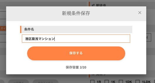 スクリーンショット 2021-07-29 11.06.02.png (25.2 kB)