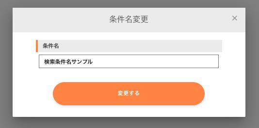 スクリーンショット 2021-07-29 11.46.41.png (17.7 kB)