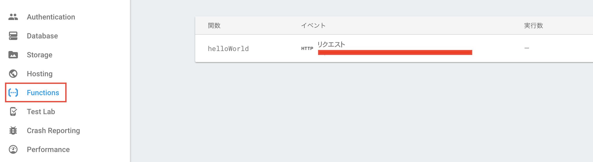 スクリーンショット 2017-07-09 17.24.19.png (74.9 kB)