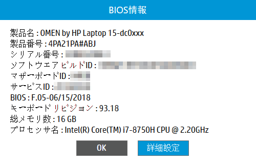 bios.png (24.3 kB)