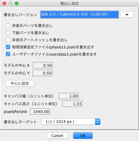 スクリーンショット 2018-06-15 14.00.29.png (50.7 kB)