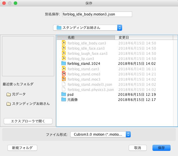 スクリーンショット 2018-06-15 14.54.12.png (73.8 kB)