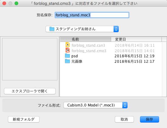 スクリーンショット 2018-06-15 14.02.17.png (50.1 kB)