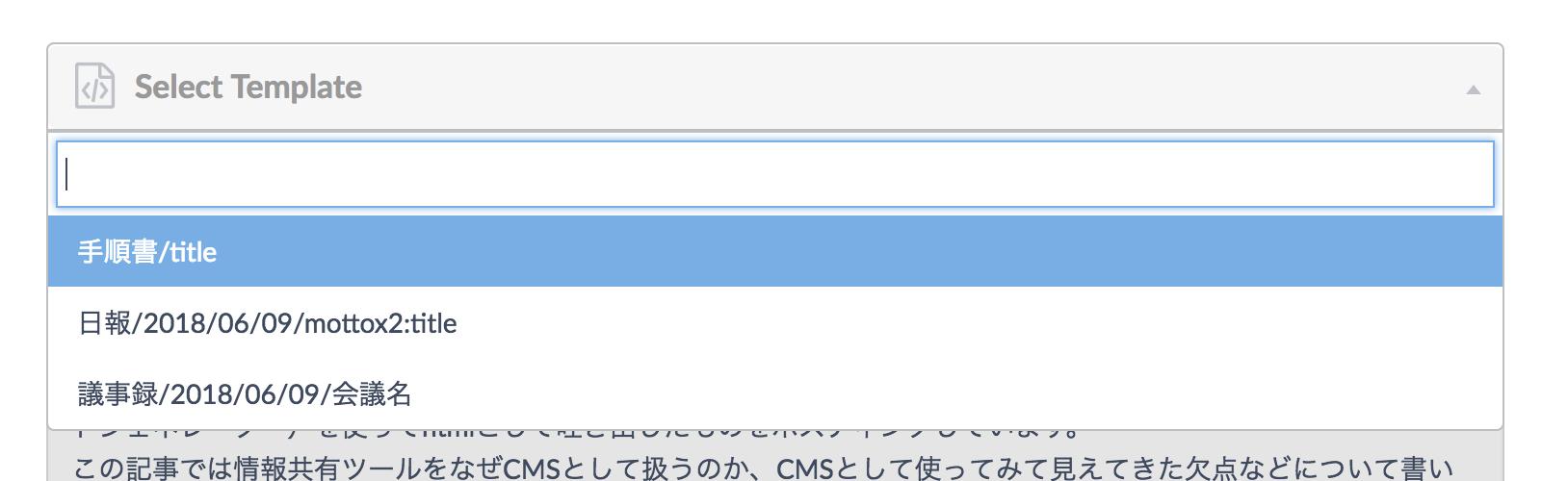 スクリーンショット 2018-06-09 0.40.36.png (90.3 kB)