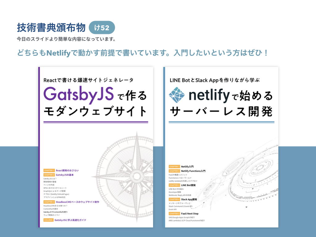 netlify-extra-mode.031.png (287.9 kB)